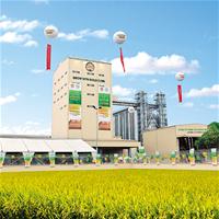 Khánh thành nhà máy Gold Coin Việt Nam